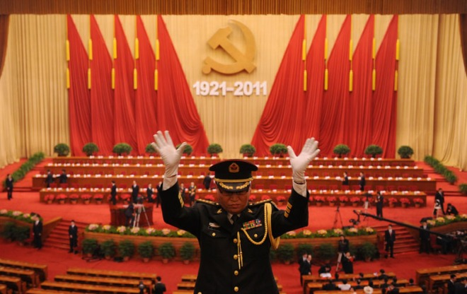 CHINA-POLITICS-PARTY
